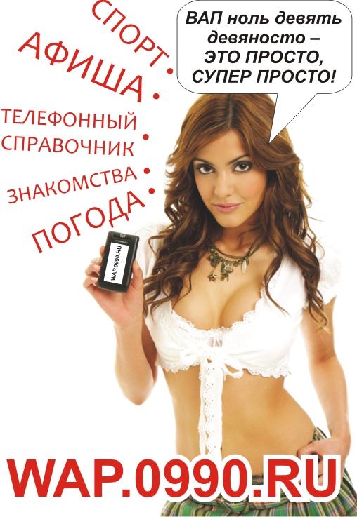 Сайт знакомств для секса в саратове